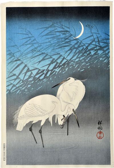 Ohara Koson, 'Egrets in Reeds', ca. 1927