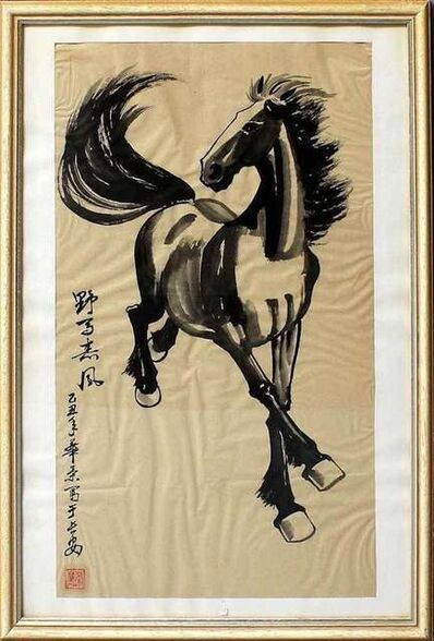 Unknown, 'Black Horse', Early 20th Century