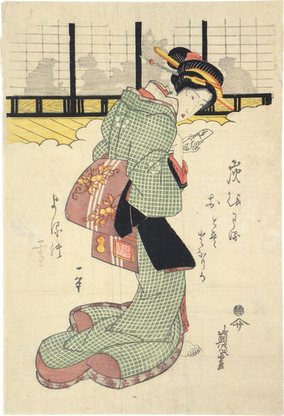 Keisai Eisen, 'Shadows on the Shoji: Beauty Holding a Letter', ca. 1818