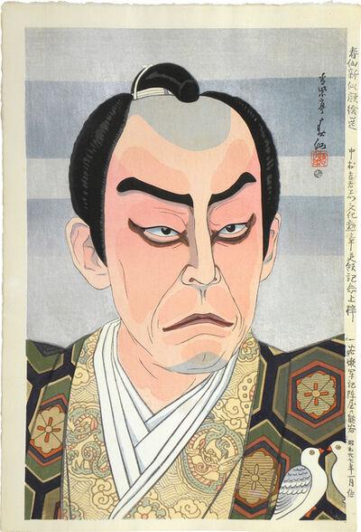 Natori Shunsen, 'New Versions of Figures on the Stage: Actor Nakamura Kichiemon I as Kumagai Naozane', 1952