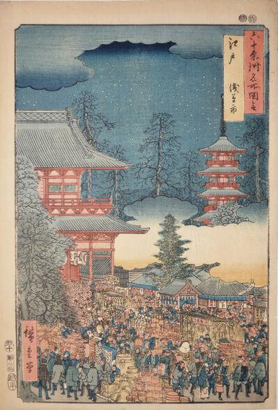 Utagawa Hiroshige (Andō Hiroshige), 'Edo: Asakusa Festival', 1853