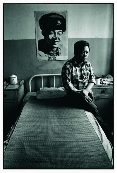 Nan Lv 吕楠, 'Mental Hospital', 1990