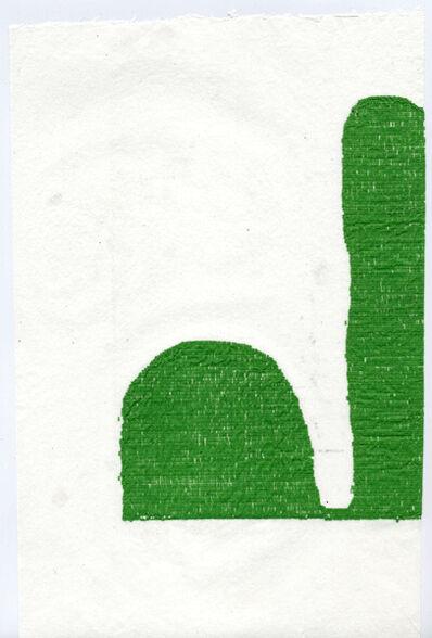 Allyson Strafella, 'double', 2008