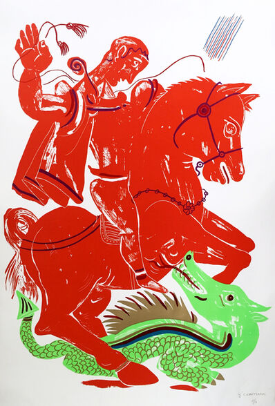 Apostolos Chantzaras, 'Hero - Orange with golden box frame', 2015