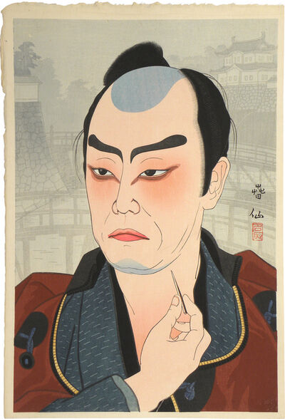 Natori Shunsen, 'Creative Prints, Collected Portraits of Shunsen: (Supplement) Actor Ichikawa Sadanji II as Marubashi Chuya', ca. 1931