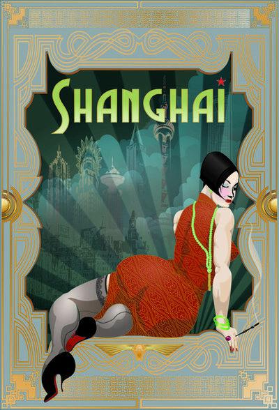 Billy Ma, 'Shanghai Deco', 2012