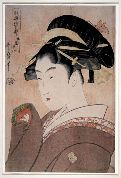 Kitagawa Utamaro, 'Mare ni au koi 稀ニ逢恋  (Love that Rarely Meets)', ca. 1793-1794