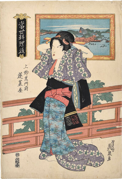 Keisai Eisen, 'A Guide to Modern Restaurants: Horaiya at Ueno Kuromonmae', ca. 1830s