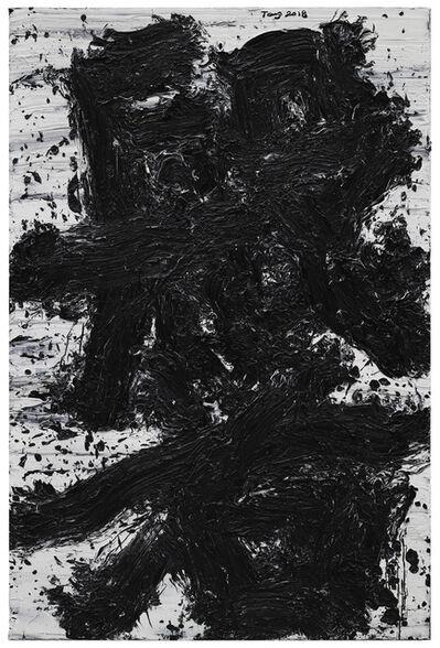 Tang Huawei 唐华伟, 'Wisdom (般若)', 2018