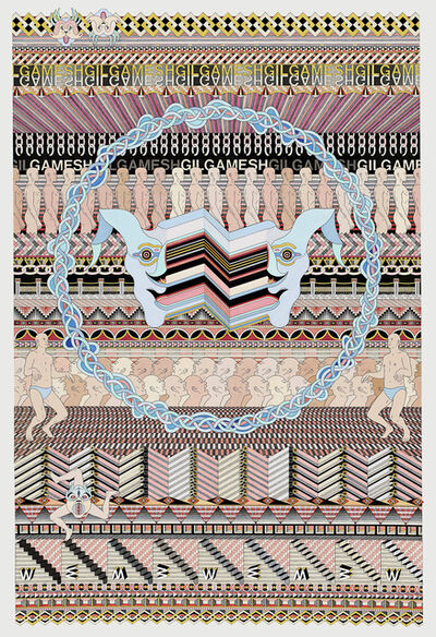 Jess Johnson, 'Gilgamesh', 2015