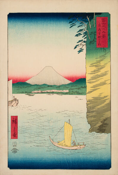 Utagawa Hiroshige (Andō Hiroshige), 'Cherry Blossoms at Honmoku in Musashi Province (Musashi Honmoku no hana). From the series Fuji sanjurokkei (Thirty-six Views of Mt. Fuji).', 1858