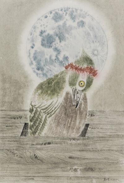 Shi Rongqiang, 'Full Moon', 2015