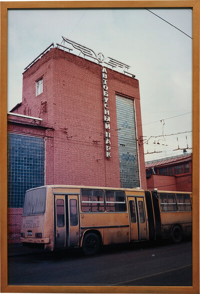 Günther Förg, 'Bus Garages, Moscow', 1995