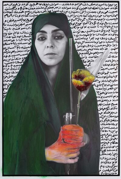 Shirin Neshat, 'Seeking Martyrdom (From the 'Women of Allah' series)', 1995