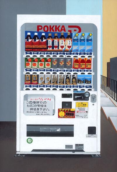 Horace Panter, 'Japanese Vending Machines No 9', 2019
