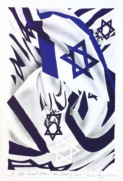 James Rosenquist, 'THE ISRAEL FLAG AT THE SPEED OF LIGHT', 2006