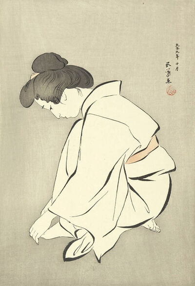 Goyo Hashiguchi, 'Woman Wearing a Tabi', Designed 1920
