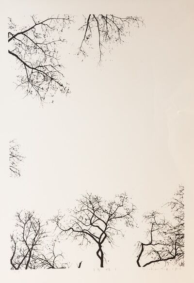 Soichiro Tomioka, 'Untitled', 20th Century