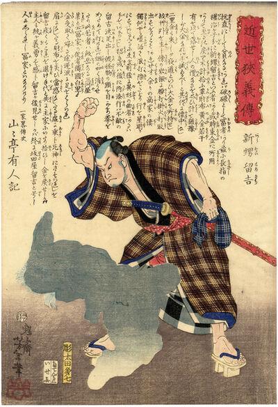 Tsukioka Yoshitoshi, 'Araoi Tomekichi Threatening a ghost', 1865