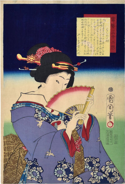 Toyohara Kunichika, 'Thirty-two Fashionable Physiognomies: Eager to See (You)', ca. 1869