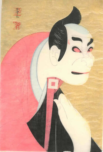 Tsuruya Kokei, 'Ichikawa Danjuro'
