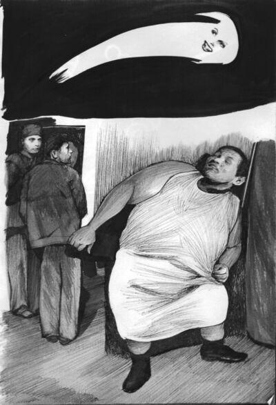 Hugo Crosthwaite, 'Carpa Sketch #20', 2013
