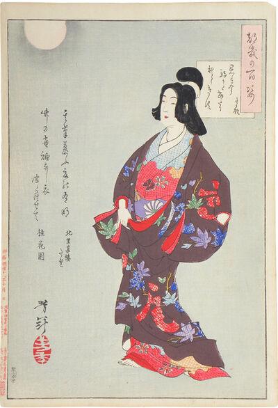 Tsukioka Yoshitoshi, 'One Hundred Aspects of the Moon: no. 1, By now you must be near Komakata, a cuckoo calls -Takao', ca. 1885