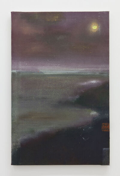 Merlin James, 'Night Sea', 2012-2015