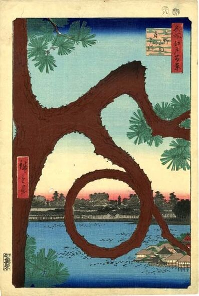 Utagawa Hiroshige (Andō Hiroshige), 'Moon Pine, Ueno From the series One Hundred Famous Views of Edo ', 1857