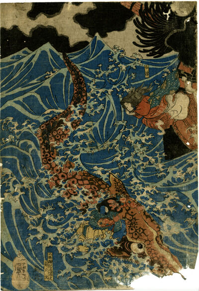 Utagawa Kuniyoshi, 'On the Sea at Mizumata, Hogo Province, Tametomo Encounters a Storm', 1797