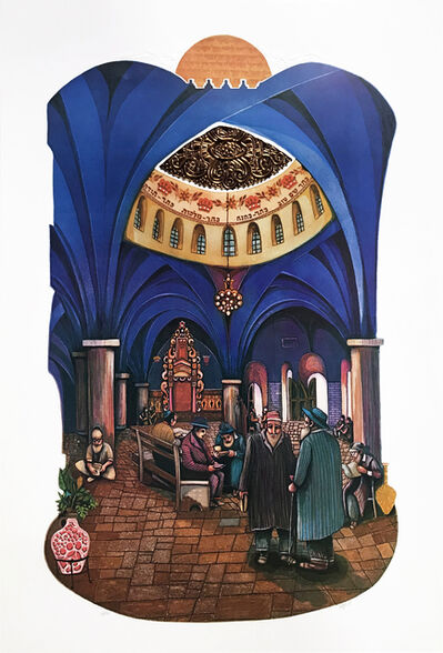 Amram Ebgi, 'SYNAGOGUE IN SAFAT (JUDAICA ART)', ca. 1990