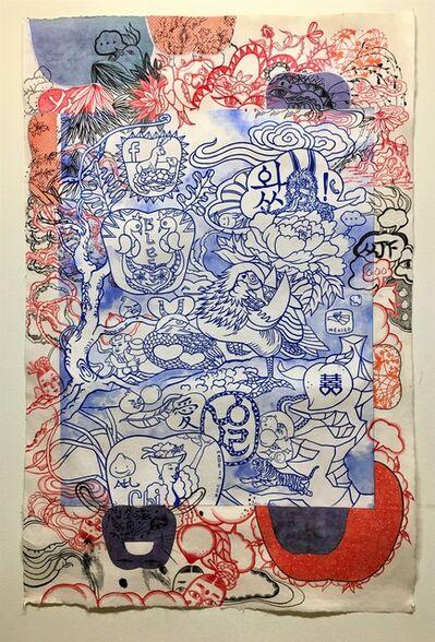 Jiha Moon, '2.Forever Couplehood (Blue and Red)', 2017