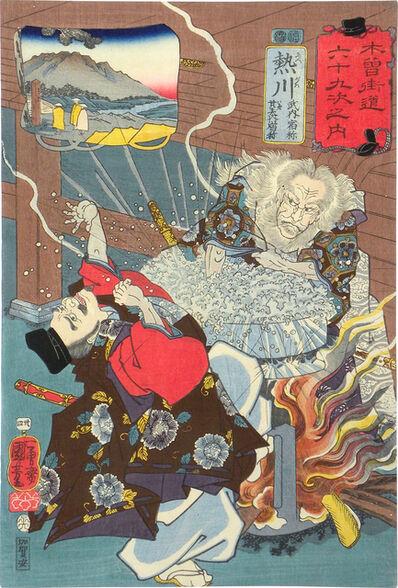 Utagawa Kuniyoshi, 'Sixty-Nine Stations of the Kisokaido Road: Niekawa, Takenouchi no Sukune and His Younger Brother Umashiuchi no Sukune', 1852