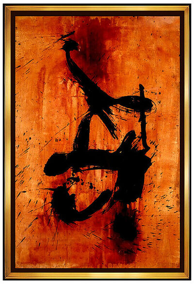 Jamali, 'Jamali Original Painting Large Pigmentation On Cork Signed Modern Abstract Art', 20th Century