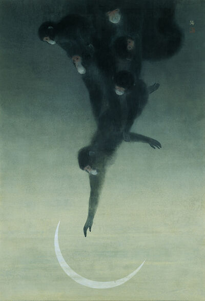 Yoichi Nishino, 'Moon in the Water・「水の月」', 1992
