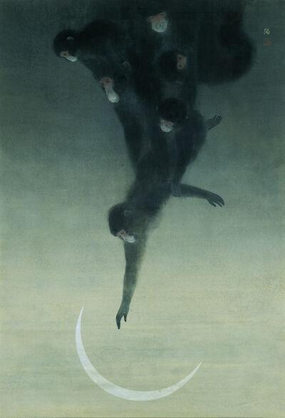 Yoichi Nishino, 'Moon in the Water・「水の月」', 1992