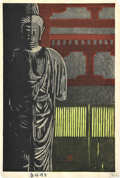 Kasamatsu Shirō, 'Toshodaiji Temple', ca. 1960