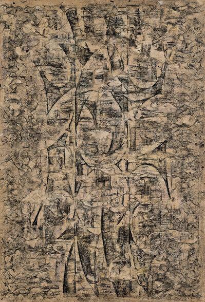 Tae Ho Kim, 'Form', 1985
