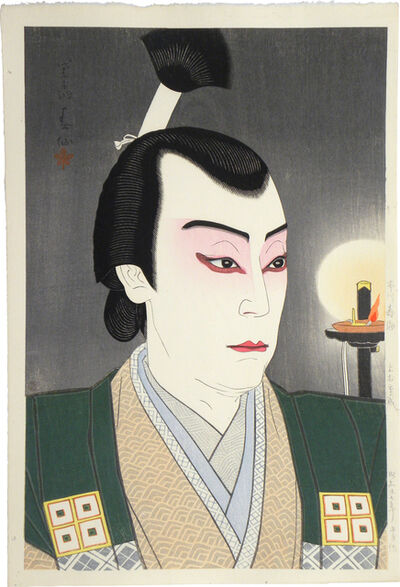 Natori Shunsen, 'New Versions of Figures on the Stage: Actor Ichikawa Jukai III as Kimura Nagato no Kami', ca. 1952