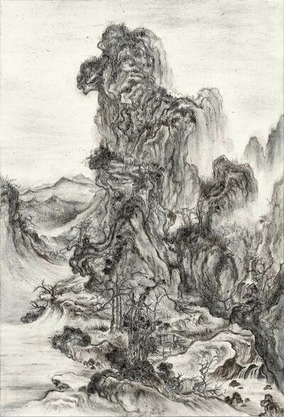 Yuan Hui-Li, 'Fiery Ink, Travelers in Autumn Mountains by Guo Xi', 2017