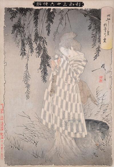 Tsukioka Yoshitoshi, 'The Ghost of Okiku at Sarayashiki', 1890
