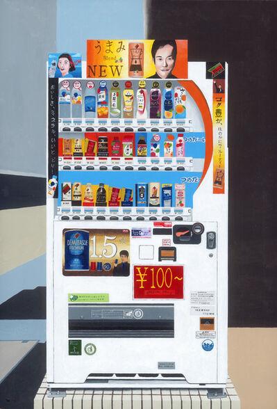 Horace Panter, 'Japanese Vending Machine No 8 ', 2019