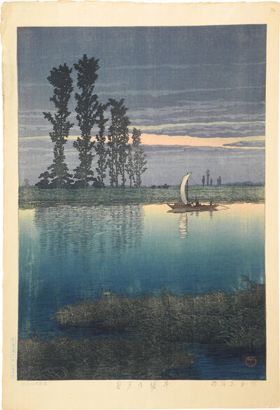 Kawase Hasui, 'Evening at Ushibori', ca. 1930