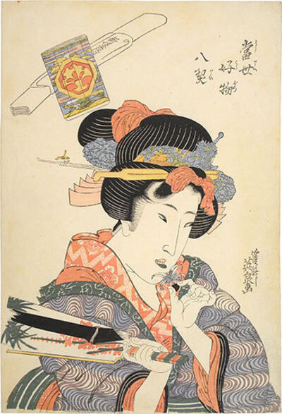 Keisai Eisen, 'Eight Favorite Things in the Modern World: Theater', ca. 1823