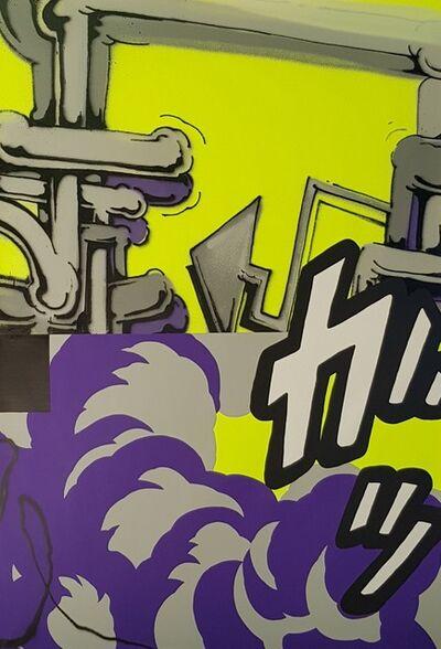 Debza, 'Manga Graffiti 2', 2018