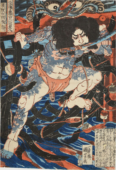 Utagawa Kuniyoshi, 'Rori Hakucho Chojun', ca. 1828