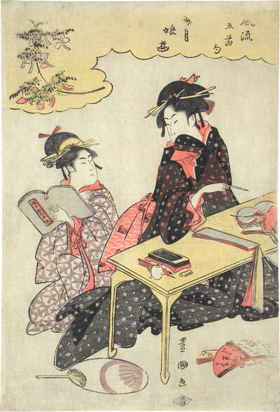 Utagawa Toyokuni I, 'Fashionable Five Festivals: Amusements of Girls in the Seventh Month', ca. 1796