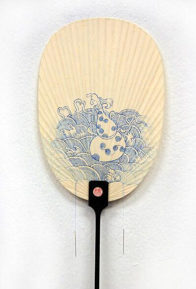 Hoi Kiu Angel Hui, 'Embroidering with Strokes 3', 2019