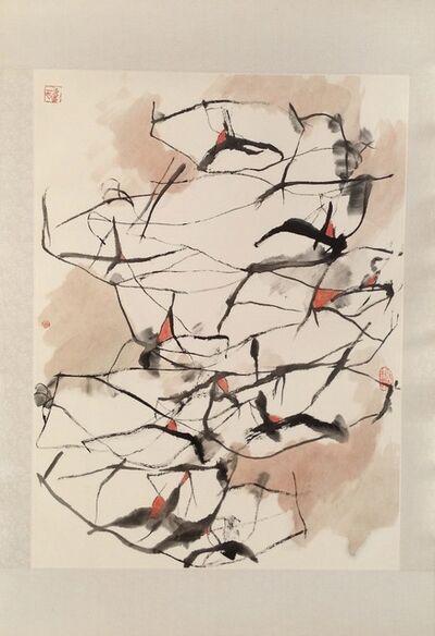 Quan Handong, 'Oxen #5', 2007