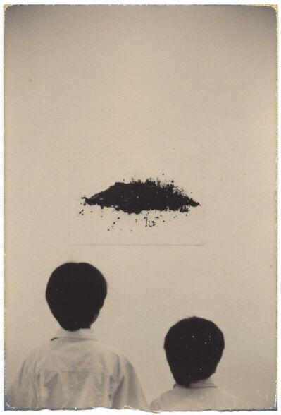 Yamamoto Masao, 'A Box of Ku #599'